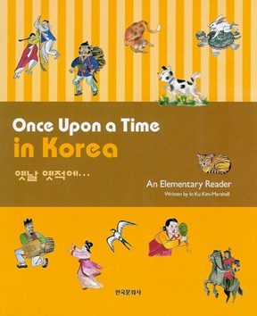 korean-stories-OUT-Korea-L