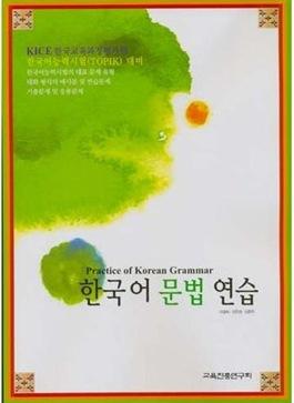 koreanbook